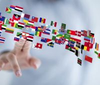 Language Courses - Summer Term 2016/17
