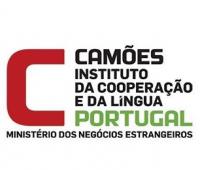 Kursy języka portugalskiego w CJP/Camões UMCS - zapisy
