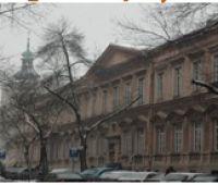 Konferencja i jubileusz Wydziału Pedagogiki i Psychologii