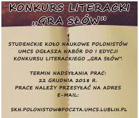 """I edycja konkursu literackiego """"Gra słów"""""""