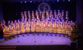 Koncert kolęd Zespołu Tańca Ludowego - 14.12.2016 r.