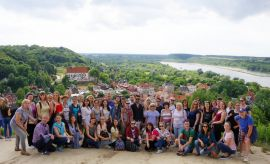 Summer School of Polish in Lublin 2019