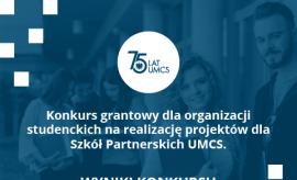Wyniki konkursu grantowego Biura Promocji UMCS 2018/2019