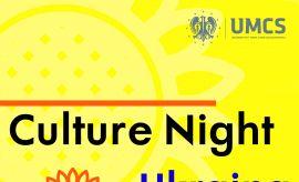 Culture Night Україна