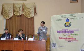 """Międzynarodowa Konferencja Naukowa """"Rozwój nauk..."""