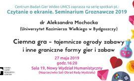 Czytanie o ekranie. Seminarium groznawcze (27.05.)