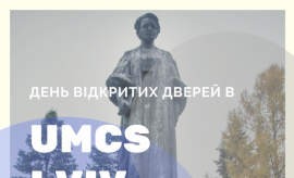 """День """"Відкритих дверей"""" UMCS у Львові"""
