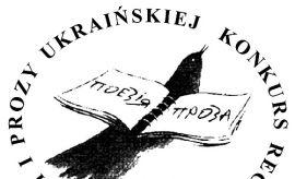 XV OGÓLNOPOLSKI KONKURS RECYTATORSKI  POEZJI I PROZY...