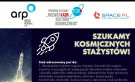 V edycji Konkursu o Staż – Rozwój Kadr sektora kosmicznego