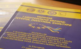 Cykliczna konferencja naukowa w Użhorodzie