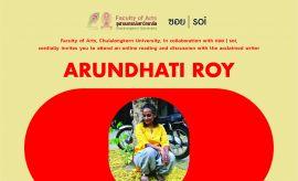Arundhati Roy online