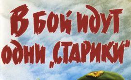 """FILMOWE CZWARTKI"" online (6 V 2021 r.)"
