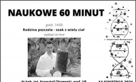 Naukowe 60 minut - dr hab. inż. Krzysztof Olszewski,...