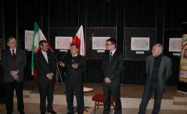 Wystawa: Historia stosunków polsko-irańskich