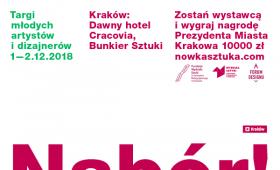 """Targi młodych artystów i designerów """"Nówka..."""