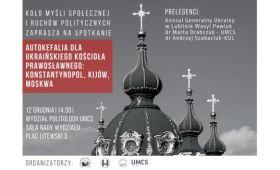 """""""Autokefalia dla Ukraińskiego Kościoła..."""