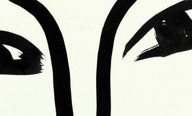 Seminarium: Co kognitywistyka może powiedzieć o duszy?