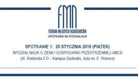Forum Młodych Naukowców - spotkanie 1