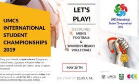 Міжнародний студентський чемпіонат UMCS