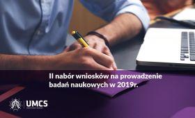 II nabór wniosków na prowadzenie badań naukowych w 2019r.