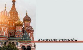 Studenckie Koło Naukowe Rusycystów (spotkanie 12.11)
