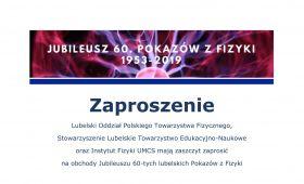 Zaproszenie - Jubileusz 60. POKAZÓW Z FIZYKI 1953-2019