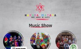 Вечер музыки и моды с Hakuna Matata