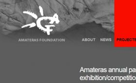 Amateras annual paper art exhibition/competition