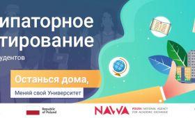 Партисипаторное Бюджетирование - конкурс открыт для...