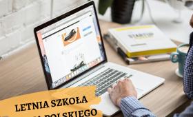 Летняя языковая школа 2020 онлайн!