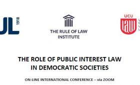 """Międzynarodowa konferencja """"The Role of Public Interest..."""