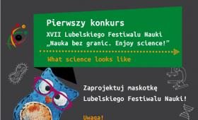 """Pierwszy konkurs XVII Lubelskiego Festiwalu Nauki – """"What..."""