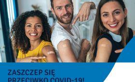 Університетське середовище Любліна спільно проти COVID-19