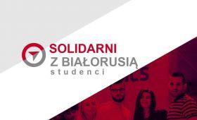 Solidarni z Białorusią – studenci - прием заявок на...