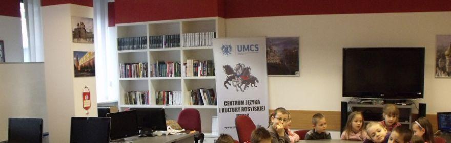 Centrum Języka i Kultury Rosyjskiej UMCS