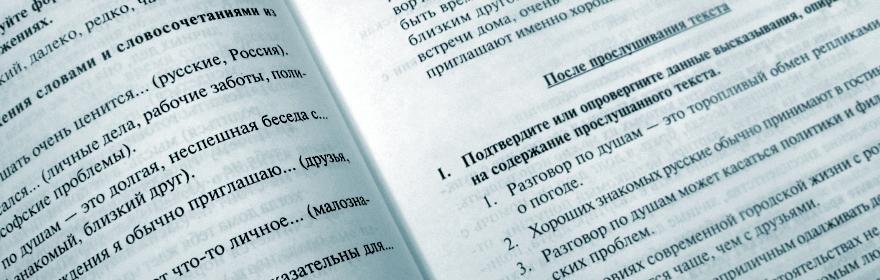 Instytut Filologii Słowiańskiej UMCS