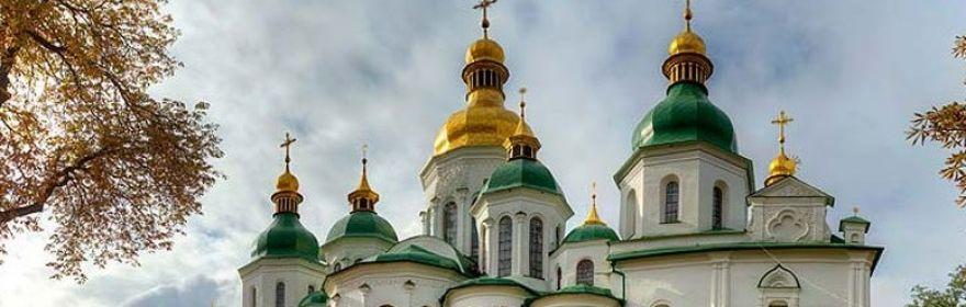 Софійський собор (Київ)