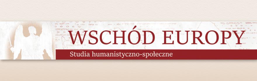 Periodyk Centrum Europy Wschodniej UMCS