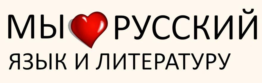 Stowarzyszenie Miłośników Języka, Literatury i Kultury...