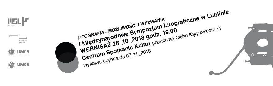 I Międzynarodowe Sympozjum Litograficzne w Lublinie