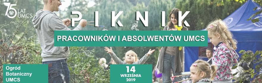 Piknik Pracowników i Absolwentów UMCS