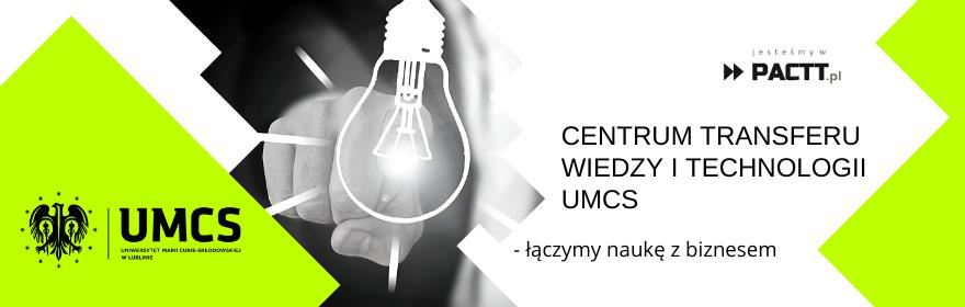 Centrum Transferu Wiedzy i Technologii UMCS