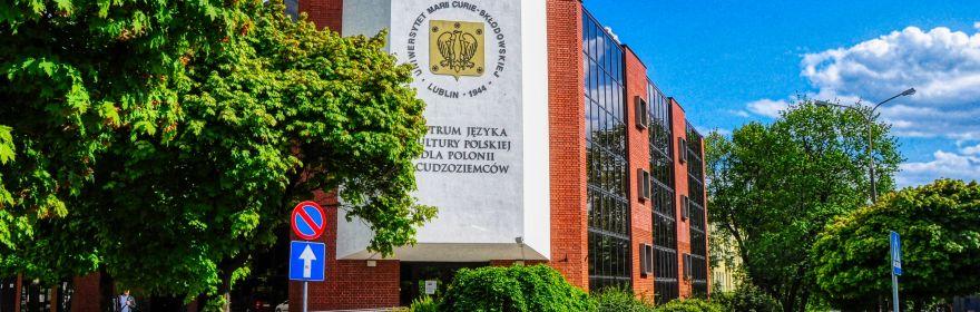 Центр Польської Мови та Культури