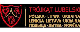 Люблінський трикутник / Польща Литва Україна