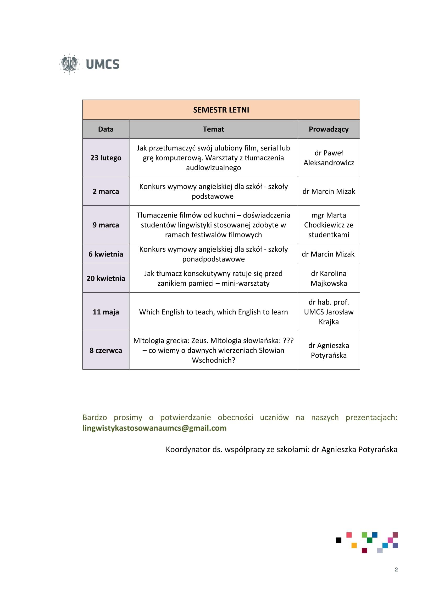Oferta Zakładu Lingwistyki Stosowanej dla szkół partnerskich na rok akademicki 2017.2018--2.jpg