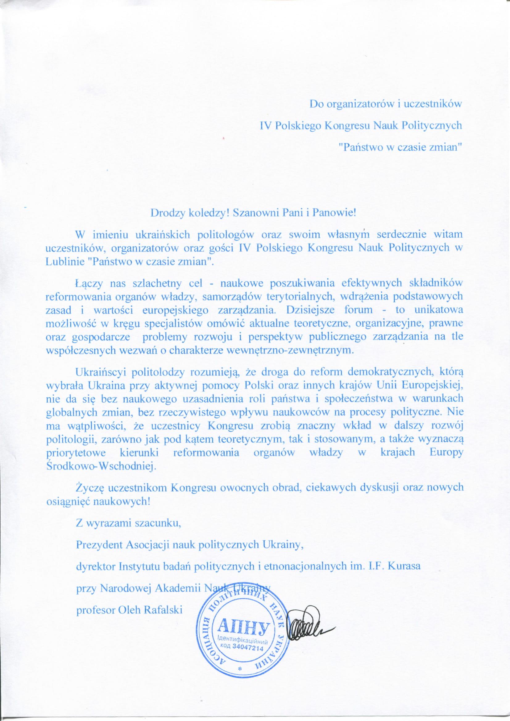 List gratulacyjny z Ukrainy w j. polskim-1.jpg