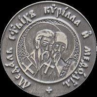 Medal CEW