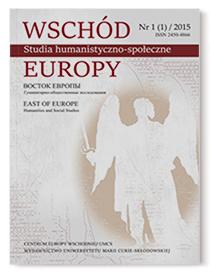 Wschód Europy. Studia humanistyczno-społeczne