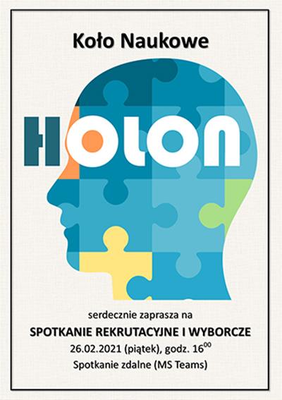 wfis-kolo-holon-rekrutacja-202102.jpg