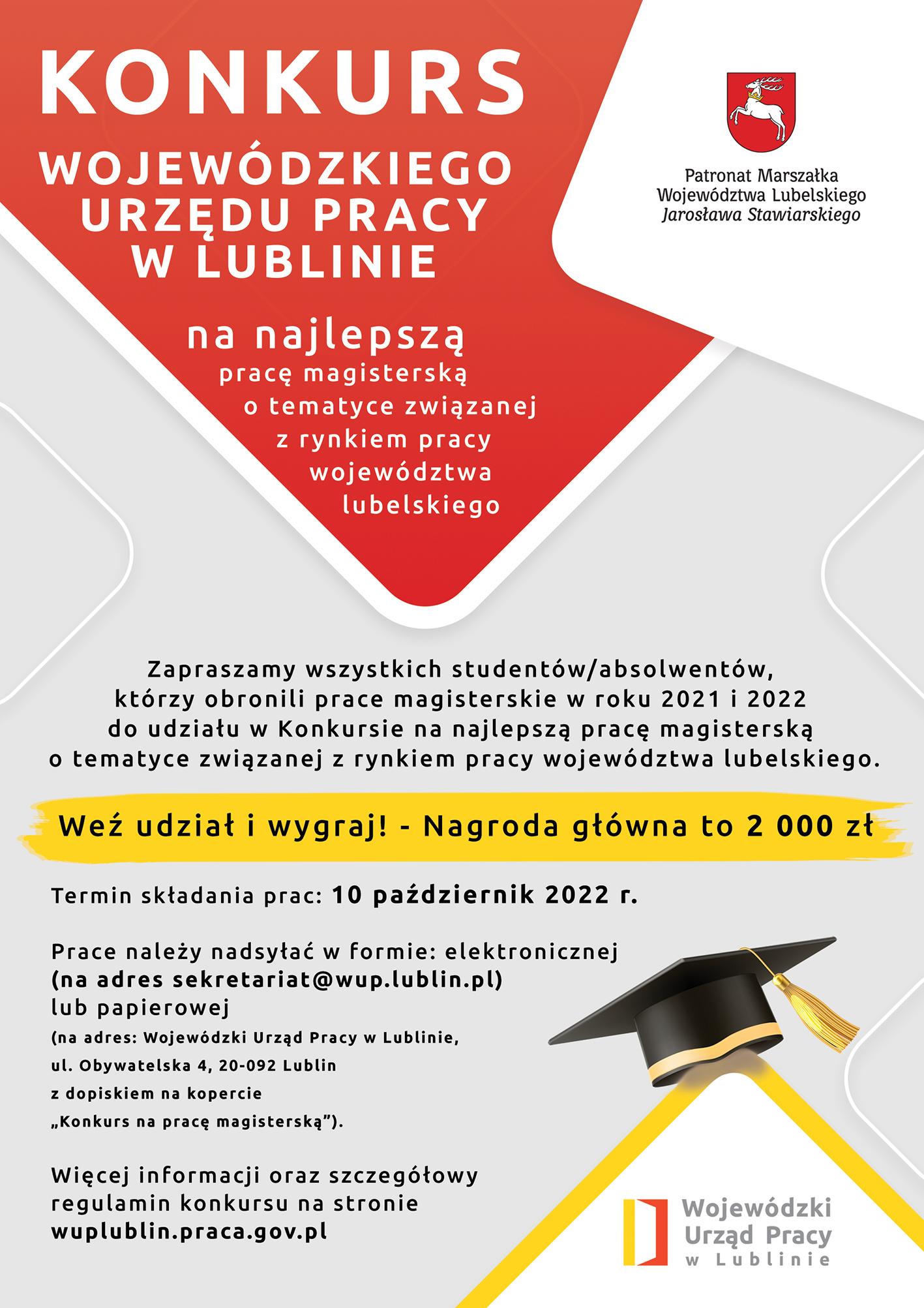 konkurs-urzad-pracy-202106-plakat.jpg
